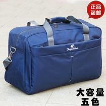 大容量韩版防水手提旅行包男女小怪兽行李包旅行袋行李袋旅游健身手提包
