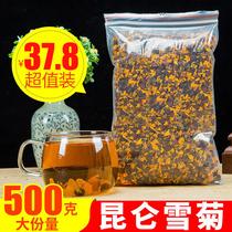 新鲜天然新疆特级野生昆仑雪菊天山菊野生特级正品天山雪菊40克养生茶
