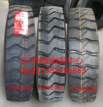 朝阳正品路豹/国友钢丝轮胎r20全钢丝载重大货车加强型朝阳轮胎