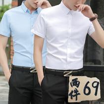 夏季白衬衫男工装商务休闲黑青年休闲百搭大码工装学生衬衣ol上衣