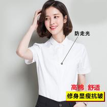 白衬衫女短袖夏白色工作服刺绣衬衣潮流帅气网红夏季中袖寸衫