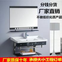 厂家促销不锈钢支架盆玻璃支架卫浴柜组合特价促销不包邮4002
