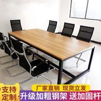 简约现代会议桌长桌简易培训桌简约现代办公桌条形桌电脑桌餐桌