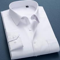 夏季男士商务白衬衫男长袖韩版寸衫免烫防皱工装v领衬衣夏