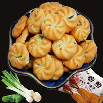 香葱曲奇饼干5斤整箱批咸味批咸味办公室零食散装小包装油葱花