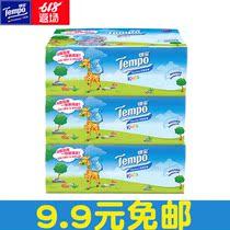 【精明妈咪团】Tempo得宝儿童抽18包箱装纸品天然无香整箱销售