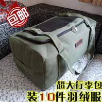 超大容量手提旅行包帆布男女行李包休闲短途瑜伽男女手提单肩运动