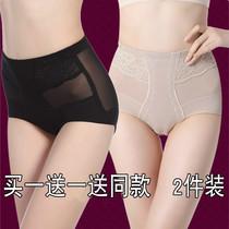 产后女士收腹内裤中腰塑身内裤收腹内裤收复束腰塑身裤大码三角裤头