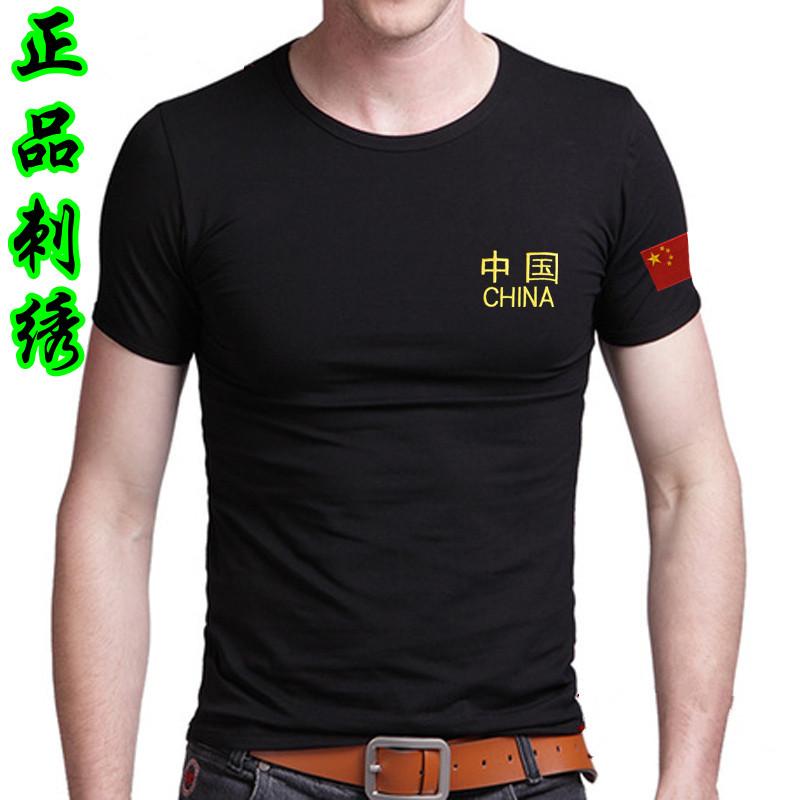 中国武警特警t恤价格,中国武警特警t恤专卖店,中